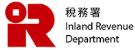 Hong Kong CbC Reporting Portal Launched