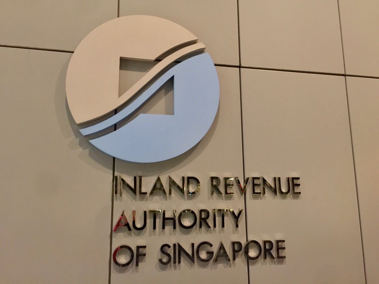 Singapore sets indicative margin for related party loan for 2021