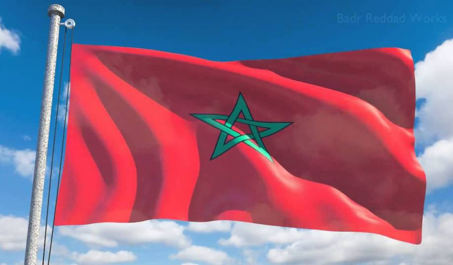 Moroccan tax authority published MAP guidance